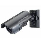 全天候型赤外線内蔵カメラ CNB-BE3815NVR