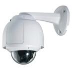 パンチルト屋外ミニスピードドームカメラ 壁面取付タイプ CNB-SM2065NW