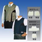 TAKEX防弾・防刃ベスト JPシリーズ ベストタイプ 外衣 JPV-0K