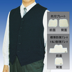 TAKEX防弾・防刃ベスト JPシリーズ スーツタイプ 前面・背面パネルセット(トカレフ防弾) JPS-40TF/B