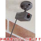 CCD防犯ダミーカメラ ADC-203
