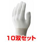 耐切創性シームレス手袋 ケミスターフィット10双セット NO520
