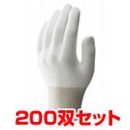 耐切創性シームレス手袋 ケミスターフィット200双セット NO520
