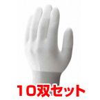 耐切創性指先スベリ止手袋 ケミスターフィンガー10双セット NO530