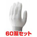 耐切創性指先スベリ止手袋 ケミスターフィンガー60双セット NO530