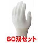 耐切創性手のひらすべり止手袋 ケミスターパームM、Lサイズ 60双セット NO540