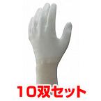 耐切創性フルコート手袋 ケミスターフルコート 10双セット No550