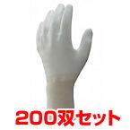 耐切創性フルコート手袋 ケミスターフルコート 200双セット No550