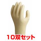 耐切創性シームレス手袋 ケミスターワイヤーフィット10双セット No521