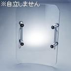 防犯スプレー内臓盾 著防盾 パーソナルタイプ DS-PS560W