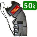 グレートパワースタンガン カーブタイプ 50万V 【GPOWER50C】