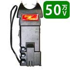 グレートパワースタンガン ストレート 50万V 【GPOWER50S】