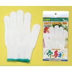 耐刃手袋 スペクトラ子供用手袋 「守っ手ね2」