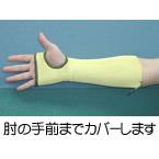 耐熱・耐刃 ファルテッコー アーム・プロテクター S (片腕のみ)